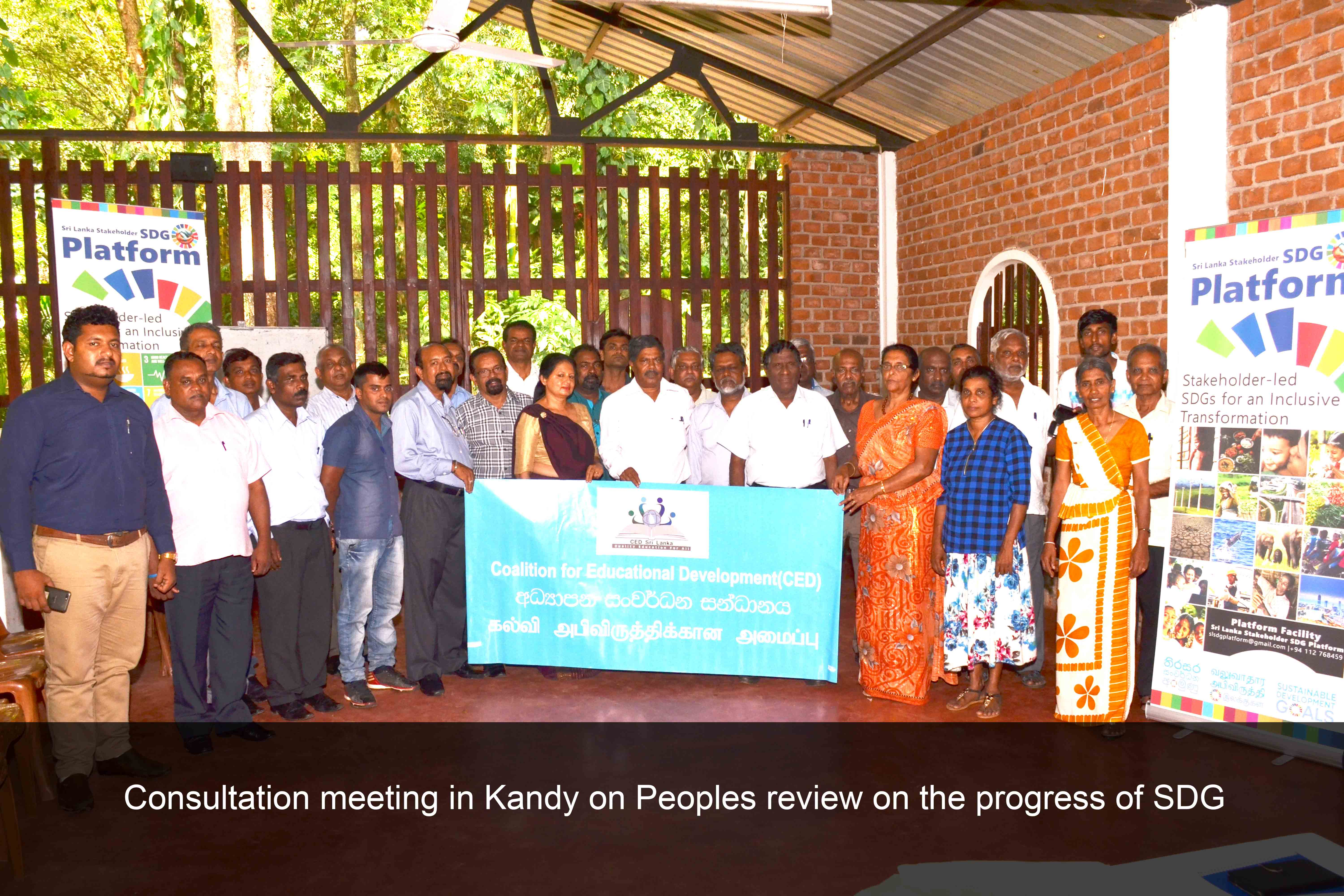 SDG-Consultation-Kandy
